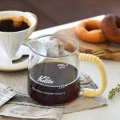 おしゃれなコーヒーサーバー10選。かわいいデザインもおすすめ