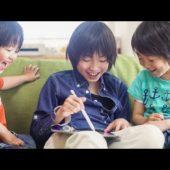 子どもの能力を伸ばすプログラミング学習!無料アプリ教材6選