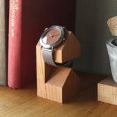 おしゃれな腕時計スタンド7選。かわいい木製もおすすめ