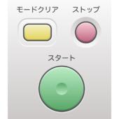 UXという言葉が登場する以前に私が見たUXデザイン:CRX編