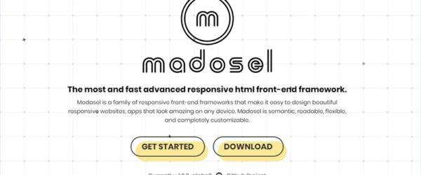 カスタマイズ性と柔軟性を意識したセマンティックで扱いやすいフロントエンドフレームワーク・「Madosel」