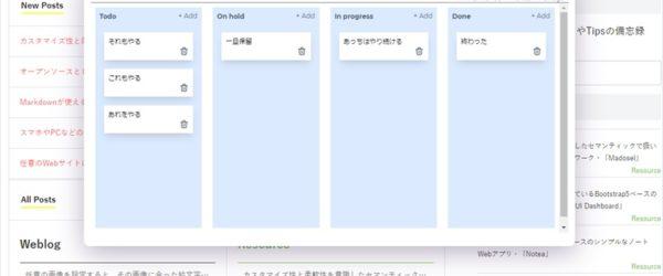 カンバンボードのような使い方の超シンプルなブラウザ拡張のタスク管理ツール・「Minikan」