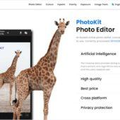 手軽に使えるAIベースのオンラインフォトエディタ・「PhotoKit」
