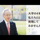 プログラミングが学べる「京都先端科学大学」について