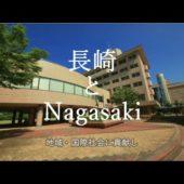 プログラミングが学べる「長崎県立大学」について