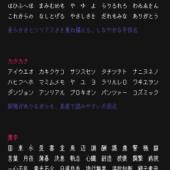 無料・商用利用可な漢字も使えるフォント「マルモニカ」