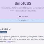 レスポンシブな画面レイアウトに使える「SmolCSS」