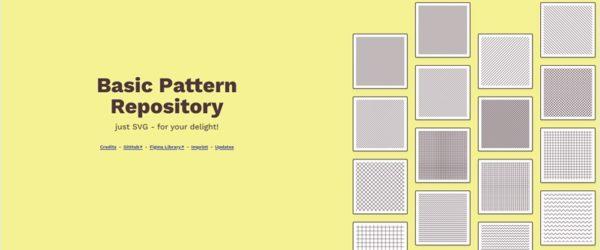 ベーシックなタイプのいろいろなSVGパターンを配布する・「Basic Pattern Repository」