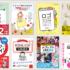 Kindle本 9周年セールが開催!UIデザイン、Web制作、ディレクション、イラスト関連の良書がたくさん半額です